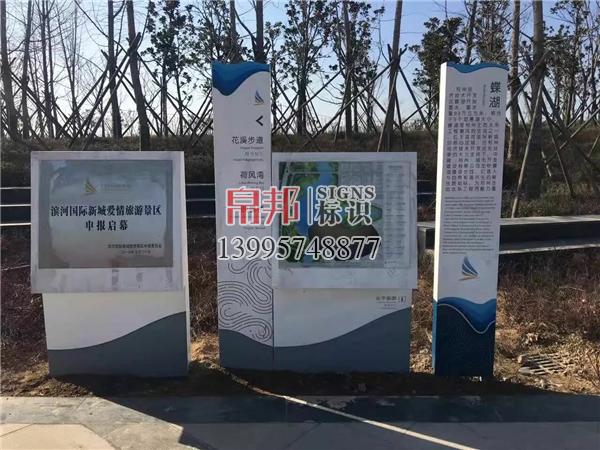 蝶湖景区介绍