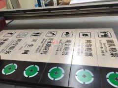 襄阳标识标牌设计制作,你需要了解几点?